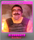 Bloodbath Kavkaz Foil 01