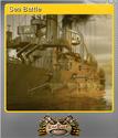 The Entente Gold Foil 4