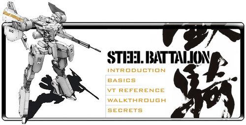 Steel Battalion Wiki