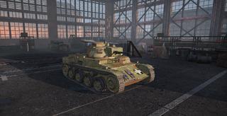 SD2 Armory E032.png