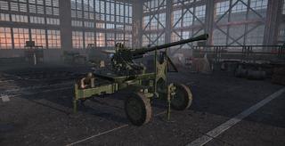 SD2 Armory E022.png