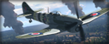 Tempest 110 uk sd2.png