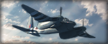 Mosquito chasse can sd2.png