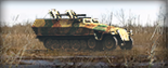 Sdkfz 251 16 sd2.png