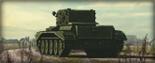 Cromwell iv pol sd2.png