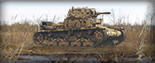 M14 41 ger sd2.png