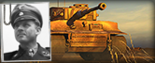 Tiger e ace sd2.png