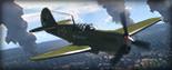 P 40n kittyhawk x1 500 sov sd2.png