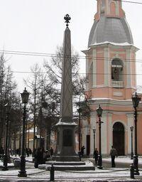 Obelisk-andr.jpg