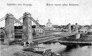 Ostrov bridge old2