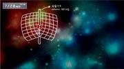 Cosmic 2.png