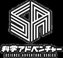 Science Adventure Series.png