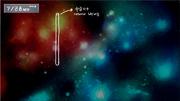 Cosmic 1.png