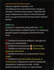 СИНТ 5.png