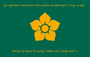 Peronisti Union Flag