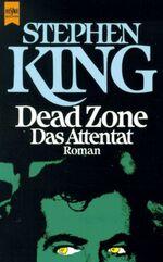 Мёртвая зона англ 7