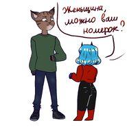 КомексДоф1