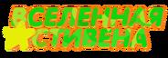 SU logo 3 by killhtf