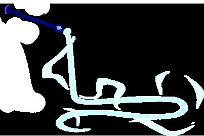 Электрокнут Голубого Агата