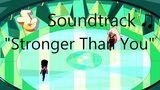 Steven_Universe_Soundtrack_♫_-_Stronger_Than_You_(feat._Estelle)_Raw_Audio