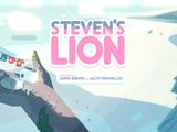 Leul lui Steven