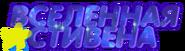 SU logo 2 by killhtf