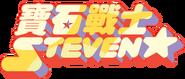 Su-hong-kong-logo