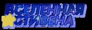 SU logo by killhtf