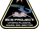 Space Control Ship Project