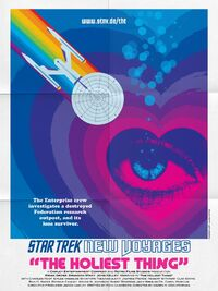 STNV The Holiest Thing retro poster.jpg