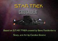 StarTrekCrusader.jpg