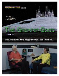 StarshipTristanT03-art.jpg