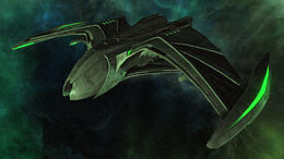 Rom Ship Ha'apax.jpg