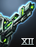 Disruptor Cannon Mk XII icon.png