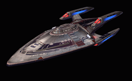 USS Marduk.png