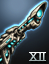 Plasma Cannon Mk XII icon.png