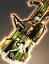 Disruptor Assault Minigun icon.png