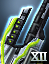 Console - Universal - Hydrodynamics Compensator Mk XII icon.png