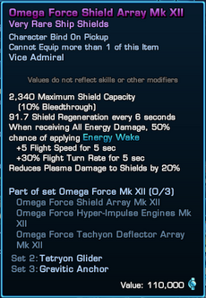 Omega Ship Shield Mk XII.png