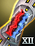 Console - Engineering - Energy Signature Dampener Mk XII icon.png