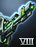 Disruptor Cannon Mk VIII icon.png