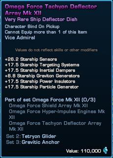 Omega Ship Deflector Mk XII.png