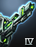 Disruptor Cannon Mk IV icon.png