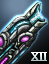 Dyson Proton Weapon Mk XII icon.png