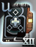Temporal Operative Kit Module - Chronoplasty Mk XII icon.png