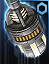 Component - Emitter Module icon.png