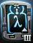 Training Manual - Pilot - Attack Pattern Lambda III icon.png