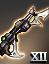 Klingon Honor Guard Pulsewave Rifle icon.png