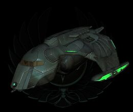 Rom Ship Tiercel.jpg