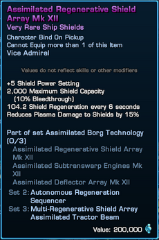Assimilated Ship Shield Mk XII.png